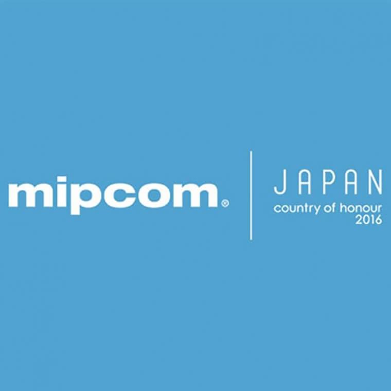 blog_mipcom-compressor-1-760xauto_0_1
